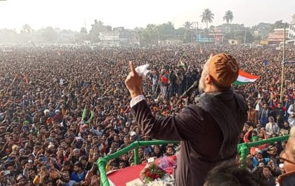 Owaisi addressing a gathering in Kishanganj's Ruidhasa Ground