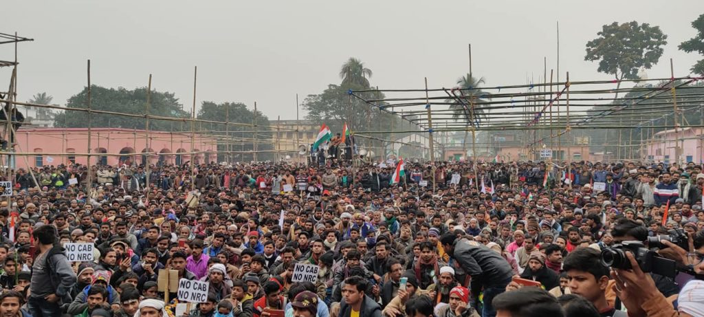 Huge protest against CAA NRC in Anjuman Islamia Kishanganj