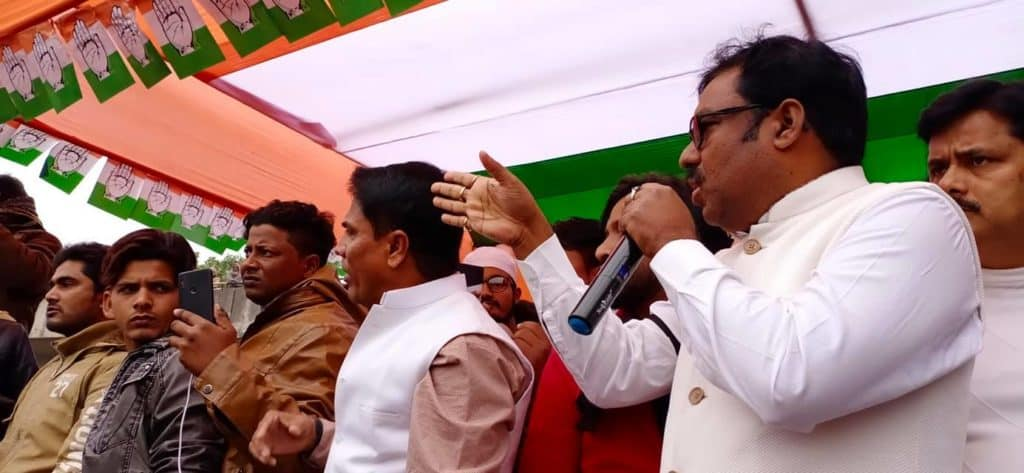 Congress MLA Tauseef Alam speaks at CAB protest in Kishanagnj
