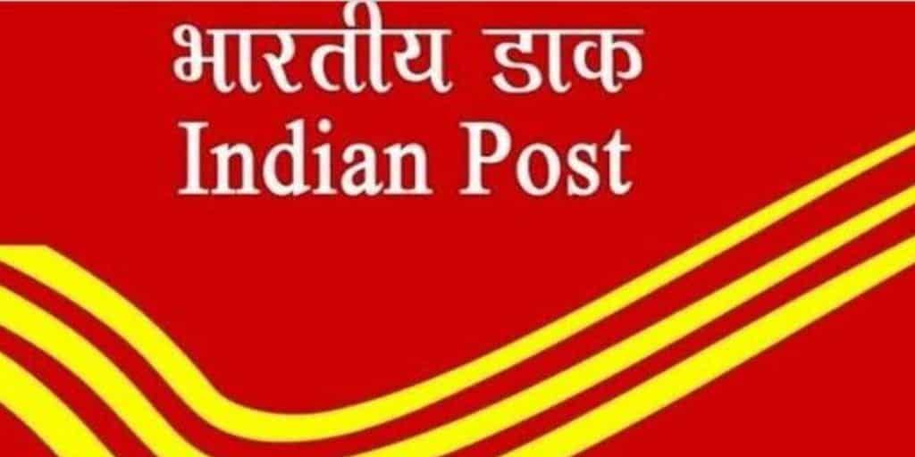 Indian postal department honored personnel doing excellent work