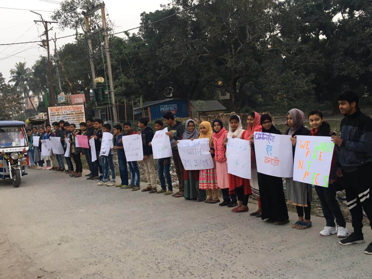 Students Protest against CAB NRC in Kishanganj