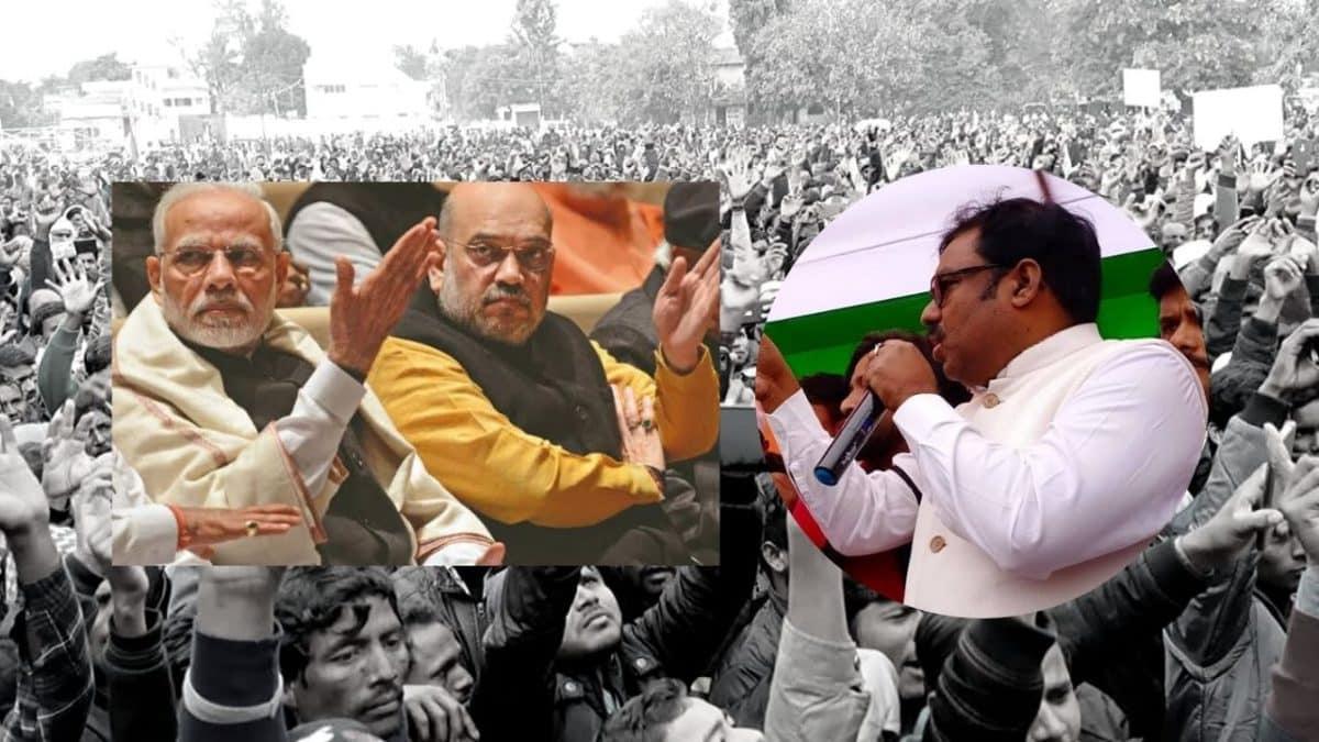 CAB: कांग्रेस MLA तौसिफ ने प्रधानमंत्री, गृह मंत्री को कहा 'गुंडा', 'हत्यारा' और 'टकला