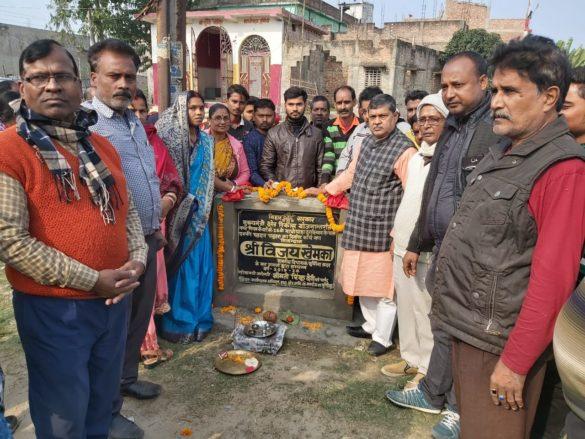 Purnia MLA Vijay Khemka inaugurates platform at a temple