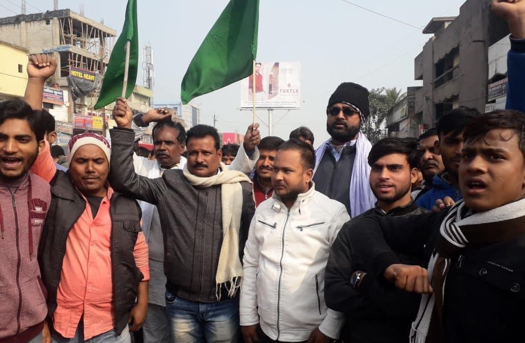 नागरिकता संशोधन कानून को लेकर विरोध प्रदर्शन का आयोजन