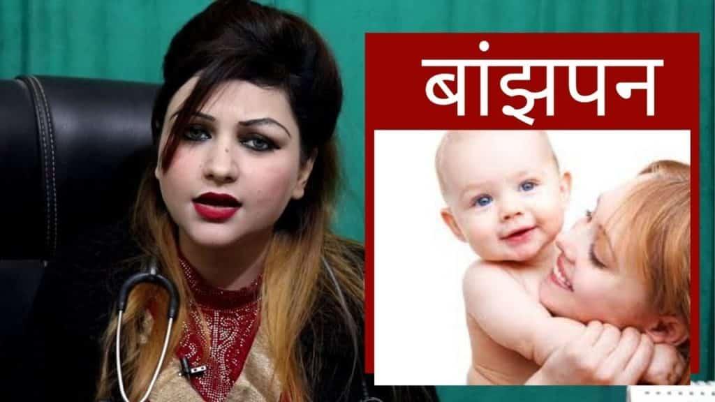 Sehat by Dr. Tara Shweta Arya, Main Media