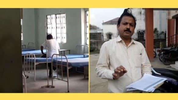 A coronavirus suspect in Kishanganj and linelist of 19 passengers