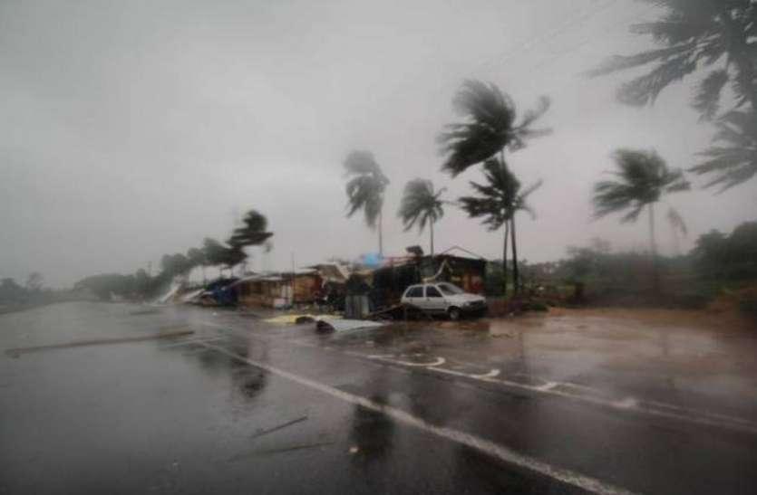 चक्रवाती तूफान को लेकर अररिया में अलर्ट जारी
