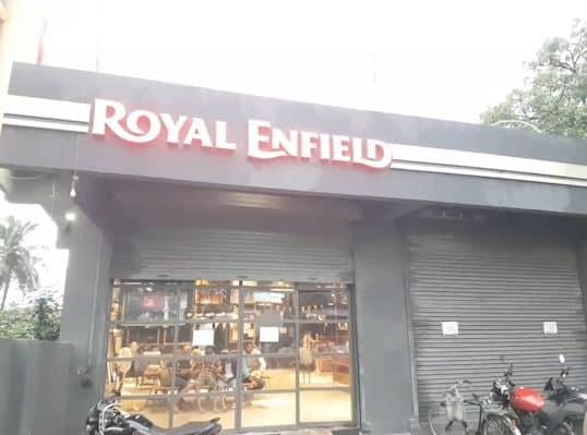 Shameless Kishanganj Municipal Corporation and Royal Enfield showroom