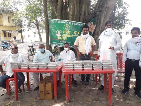 Kishanganj RJD celebrates Lalu Yadav birthday