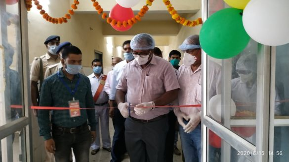 Corona investigation begins at Kishanganj Sadar Hospital, DM inaugurated