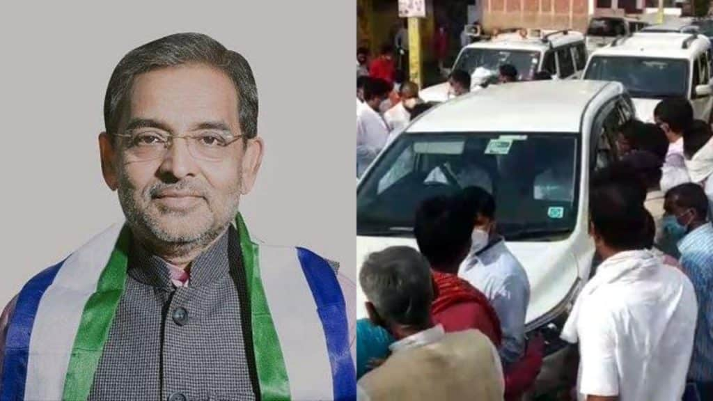Watch the shamelessness of Upendra Kushwaha riding a convoy of 40 vehicles