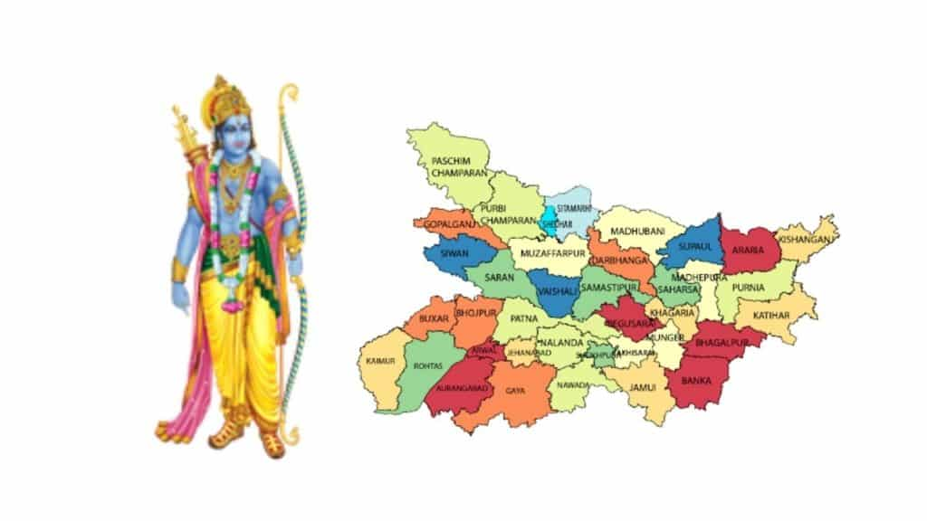 Lord Ram's Bihar Connection