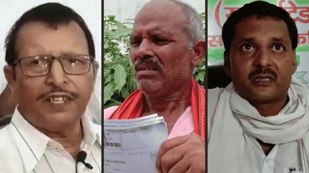 allegation of fraud against manihar mla manohar prasad