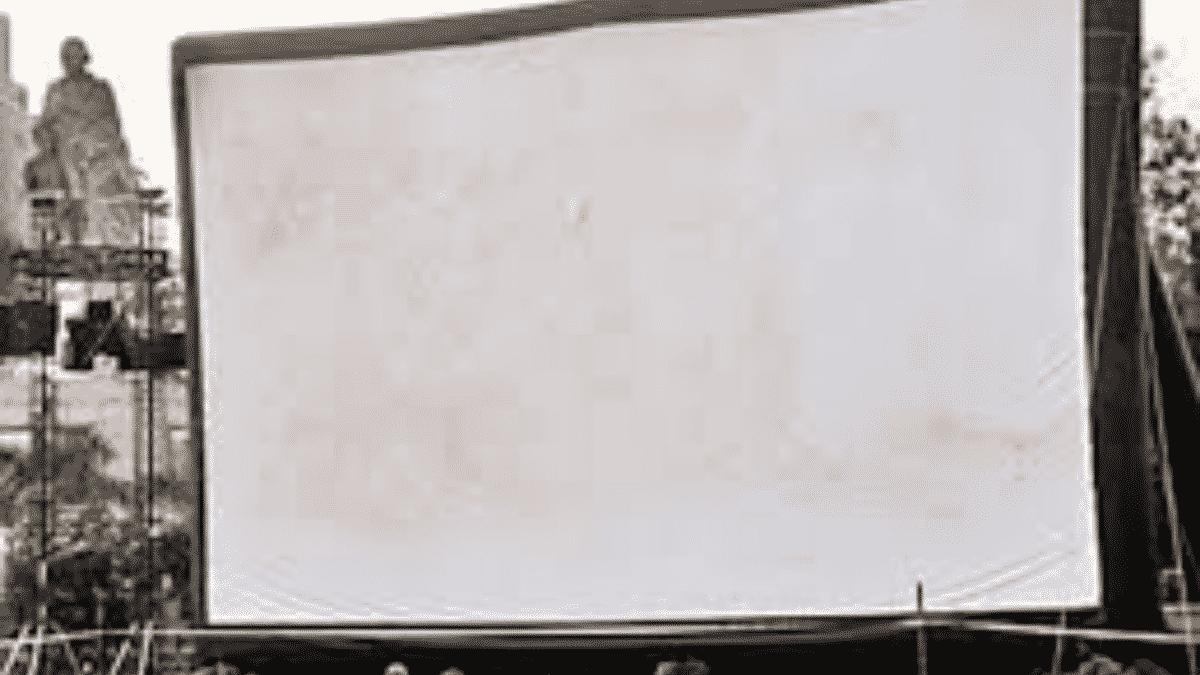 गांधी मैदान में ओपेन सिनेमा, एकसाथ 5000 लोग उठा सकेंगे लुत्फ़