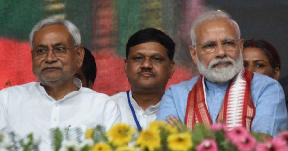 nda to announce seat sharing formula today bjp jdu and ham are in nda