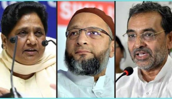upendra-kushwaha-forms-alliance-with-owaisis-aimim-in-bihar-elections