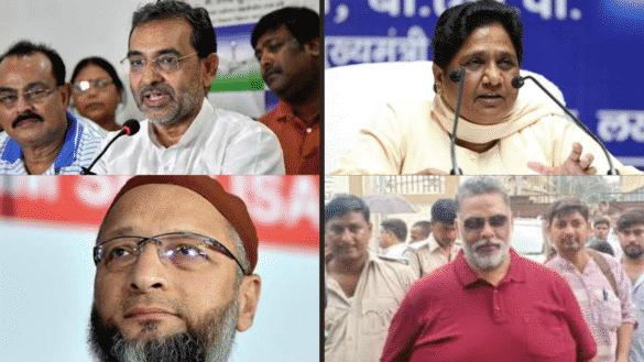 why pappu yadav and upendra kushwaha failed to make alliance