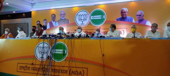 nda-seat-sharing-list-of-bjp-jdu-ham-and-vip-parties