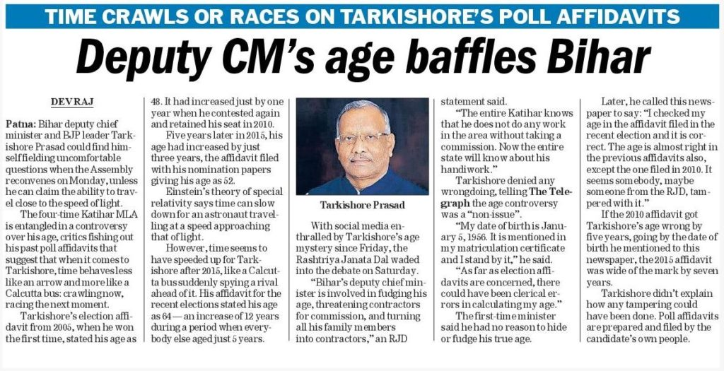 Tarkishore Prasad Age, Telegraph story