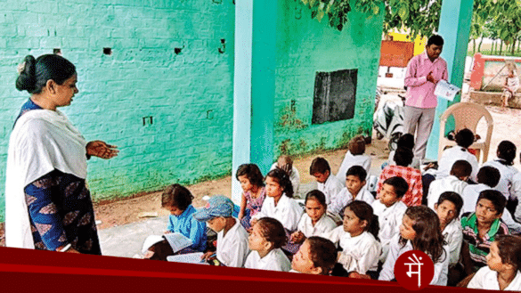 Bihar coaching schools are opening in January