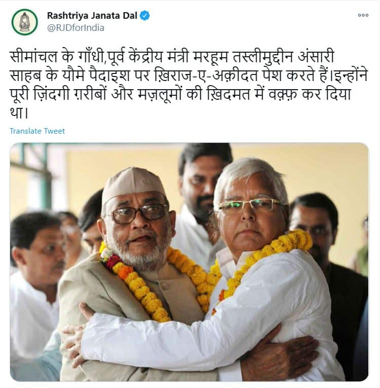 On Taslimuddin's birthday, RJD added 'Ansari' to his name