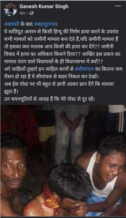 Bahadurganj Mahadalit killed